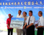 Tzu Chi Built New Village in South Taiwan to Typhoon Victims
