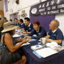 Tzu Chi USA Gives Financial Aid to Survivors of California Wildfire